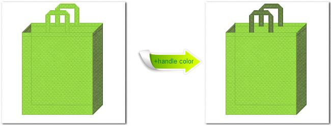 不織布No.38ローングリーンと不織布No.34グラスグリーンの組み合わせのトートバッグ