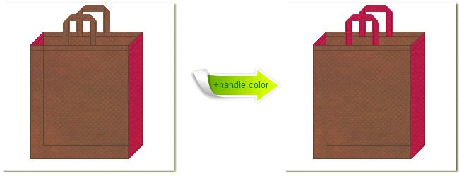不織布No.7コーヒーブラウンと不織布No.39ピンクバイオレットの組み合わせのトートバッグ