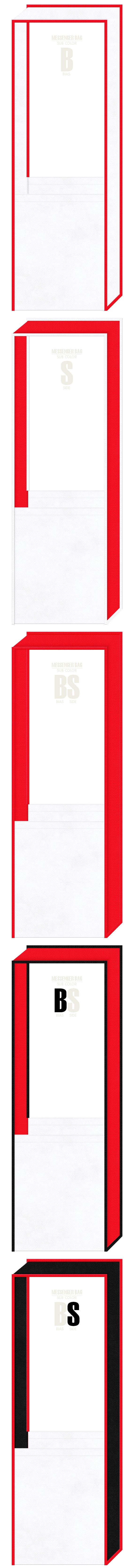 スポーツイベントにお奨め:白色・赤色・黒色の3色を使用した、不織布メッセンジャーバッグのデザイン