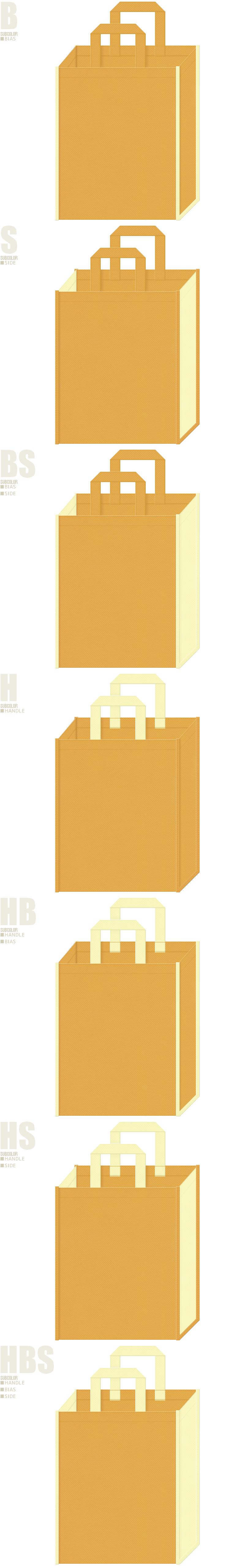 黄土色と薄黄色、7パターンの不織布トートバッグ配色デザイン例。ラクダ、砂漠、ピラミッドを連想する不織布バッグにお奨めの配色です。