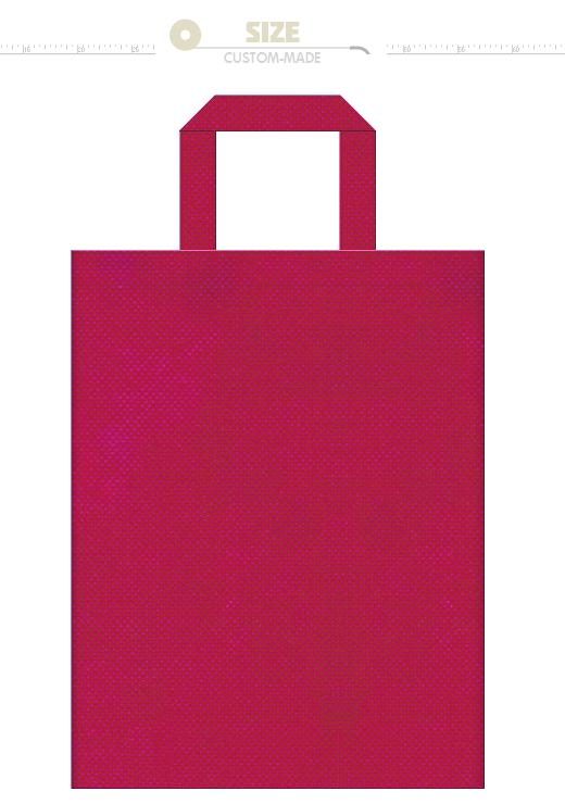 濃いピンク色の不織布バッグにお奨めのイメージ:カクテル・ドレス・桜・梅・薔薇・ダリア・ブーケ・フラミンゴ