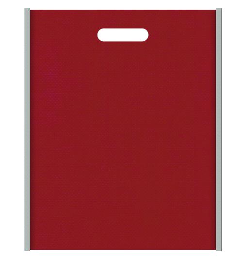 不織布バッグ小判抜き メインカラーグレー色とサブカラーエンジ色の色反転