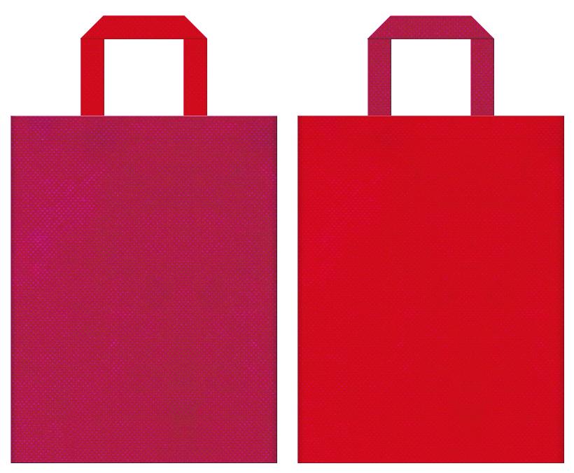 花吹雪・絢爛・花魁・和傘・花火大会・邦楽演奏会・和風催事にお奨めの不織布バッグデザイン:濃いピンク色と紅色のコーディネート: