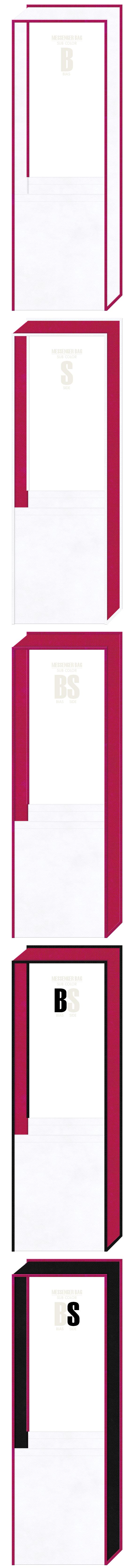 女子アスリート・スポーツイベントにお奨め:白色・濃ピンク色・黒色の3色を使用した、不織布メッセンジャーバッグのデザイン