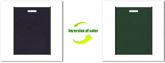 不織布小判抜き袋:No.20ナイトブルーとNo.27ダークグリーンの組み合わせ