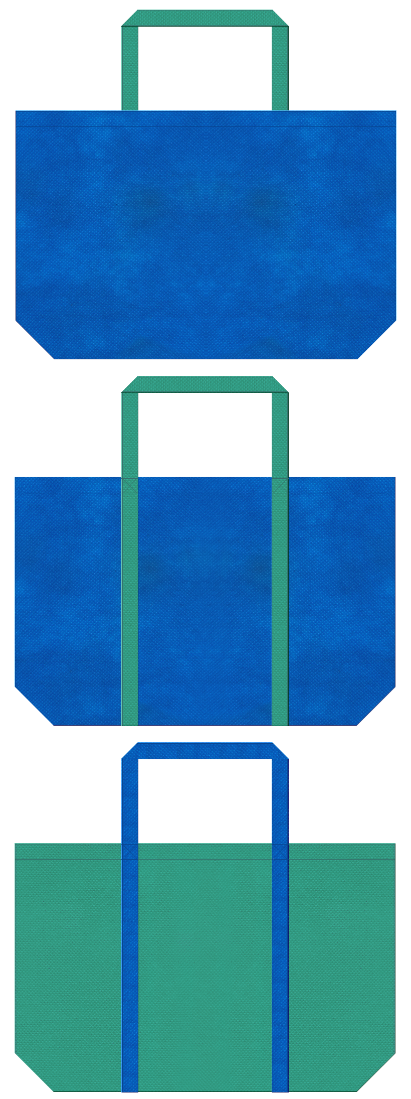 不織布トートバッグ 舟底タイプ 不織布カラーNo.22スカイブルーとNo.31ライムグリーンの組み合わせ
