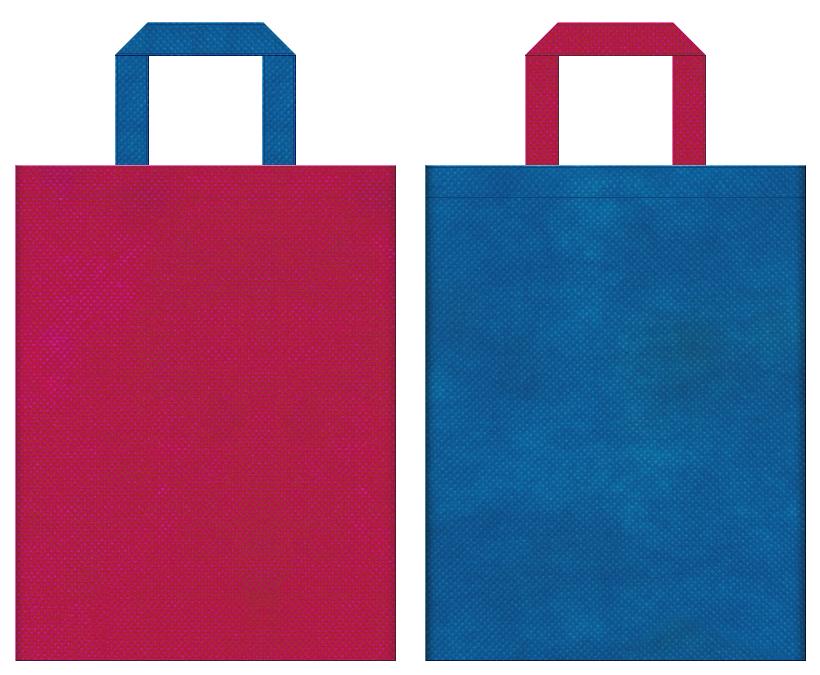 不織布バッグの印刷ロゴ背景レイヤー用デザイン:濃いピンク色と青色のコーディネート