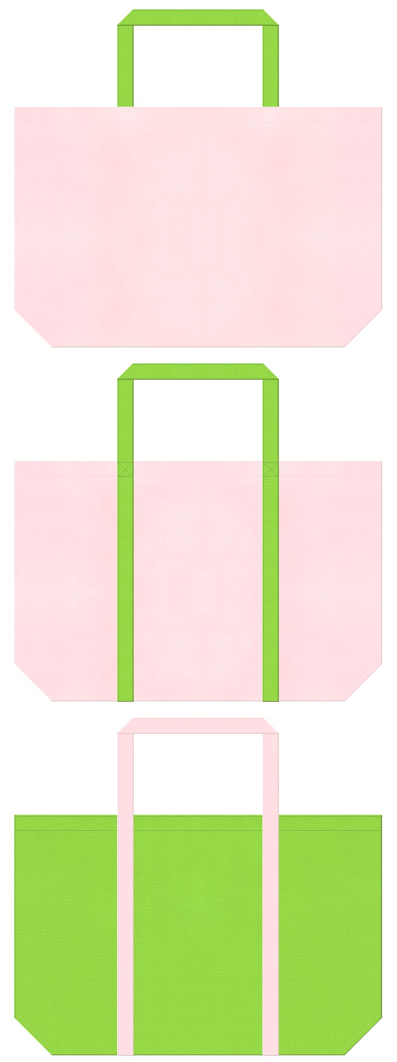絵本・インコ・お花見・葉桜・アサガオ・あじさい・医療施設・介護施設・春のイベント・テーマパーク・フラワーショップにお奨めの不織布バッグデザイン:桜色と黄緑色のコーデ