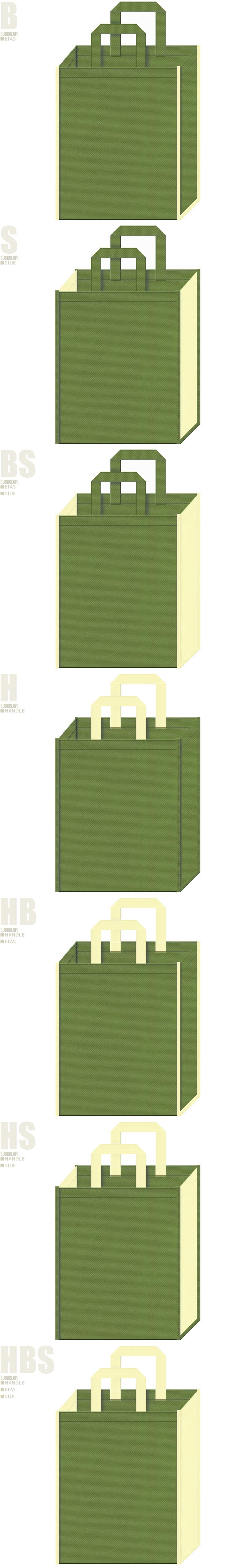 草色と薄黄色、7パターンの不織布トートバッグ配色デザイン例。かぐやひめ、お月見イメージの不織布バッグにお奨めの配色です。