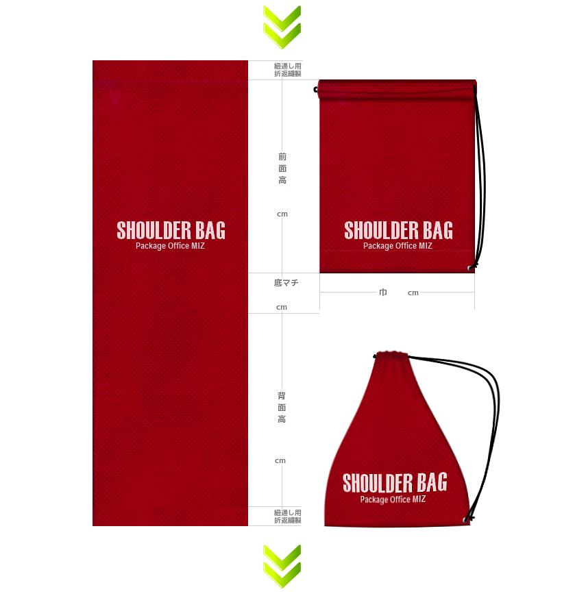不織布ショルダーバッグのオリジナル制作用の展開図例:不織布カラーや印刷版の配置が一目でわかります。