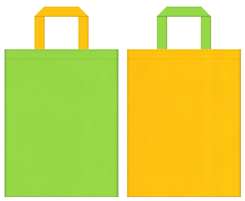 インコ・ひまわり・とうもろこし・たんぽぽ・アブラナ・菜の花・テーマパーク・キッズイベントにお奨めの不織布バッグデザイン:黄緑色と黄色のコーディネート