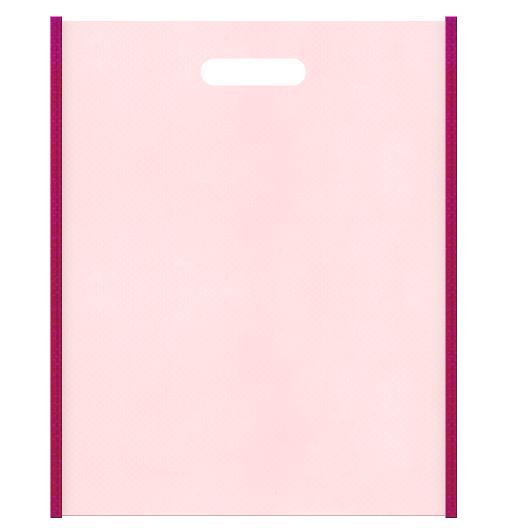着付け教室にお奨めの不織布小判抜き袋デザイン。メインカラー濃いピンク色とサブカラー桜色の色反転