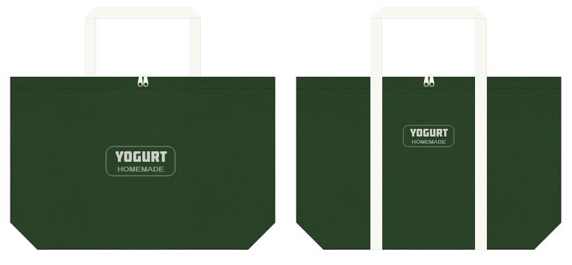 濃緑色・深緑色とオフホワイト色の不織布バッグデザイン:乳製品のショッピングバッグ