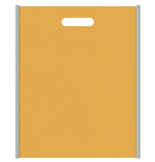 不織布バッグ小判抜き メインカラーグレー色とサブカラー黄土色の色反転