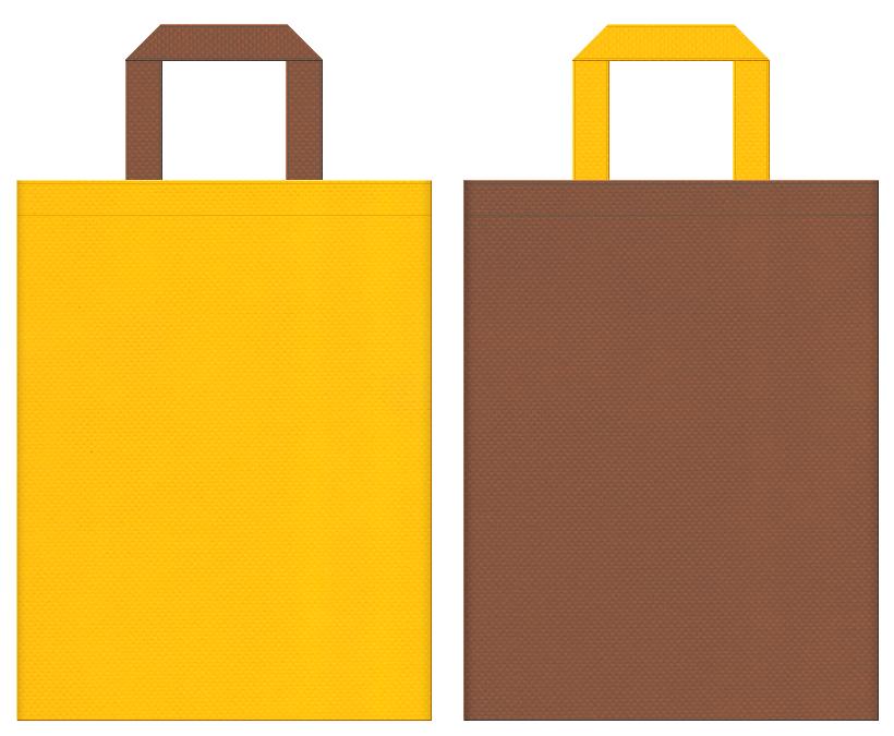 サラダ油・フライヤー・キッチン用品・いちょうの木・焼きいも・スイートポテト・ロールケーキ・カステラ・スイーツのショッピングバッグにお奨めの不織布バッグデザイン:黄色と茶色のコーディネート