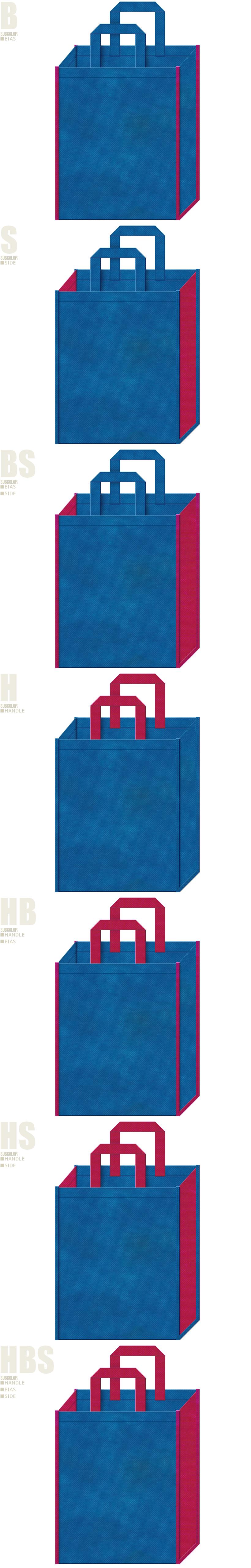 青色と濃いピンク色-7パターンの不織布トートバッグ配色デザイン例