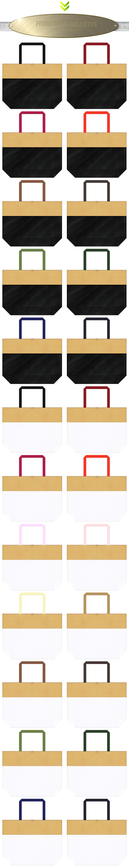 黒色メッシュ・白色メッシュと薄黄土色の不織布をメインに使用した、台形型メッシュバッグのカラーシミュレーション