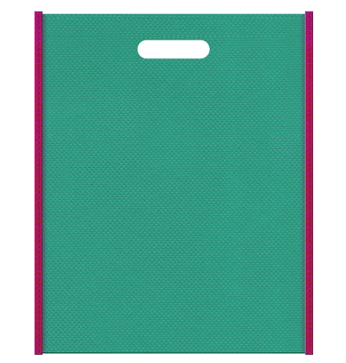 不織布小判抜き袋 メインカラー濃いピンク色とサブカラー青緑色の色反転