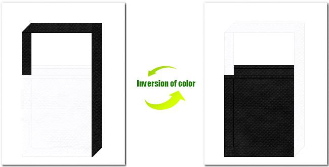 白色と黒色の不織布ショルダーバッグ