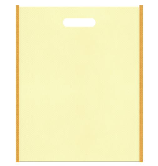 セミナー資料配布用のバッグにお奨めの不織布小判抜き袋デザイン:メインカラー薄黄色、サブカラー黄土色