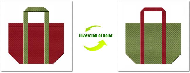 不織布No.25ローズレッドと不織布No.34グラスグリーンの組み合わせのショッピングバッグ