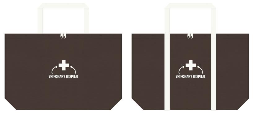 不織布バッグのデザイン:動物病院のノベルティ