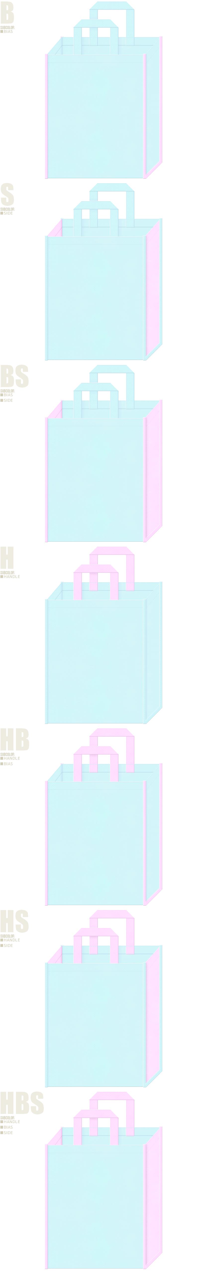 パステルカラー・桜・お花見・ガーリー・マーメイド・プリンセス・ドリーム・美容・コスメ・石鹸・洗剤・入浴剤・バス用品の展示会用バッグにお奨めの不織布バッグデザイン:水色と明るいピンク色の配色7パターン