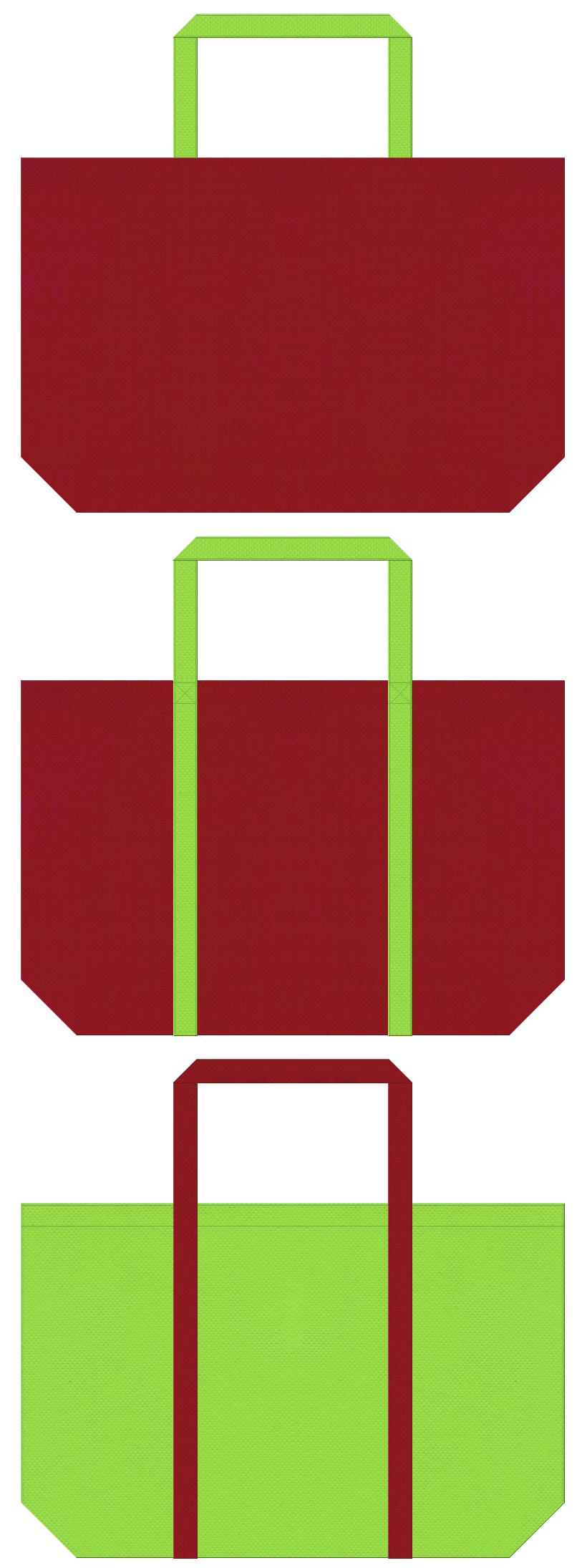 楓の花・振袖・着物展示会・野点傘・茶会・邦楽演奏会・和雑貨・和風庭園・和風催事にお奨め:エンジ色と黄緑色の不織布ショッピングバッグのデザイン