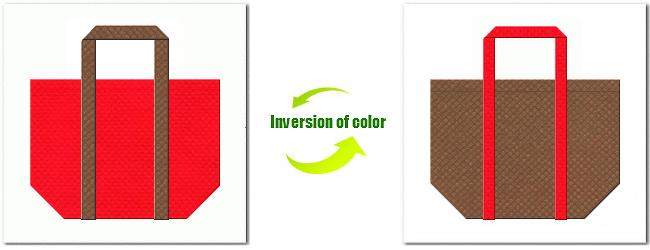 不織布No.6カーマインレッドと不織布No.7コーヒーブラウンの組み合わせのショッピングバッグ