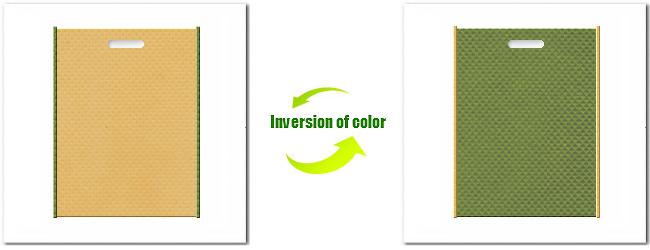不織布小判抜き袋:No.8ライトサンディーブラウンとNo.34グラスグリーンの組み合わせ