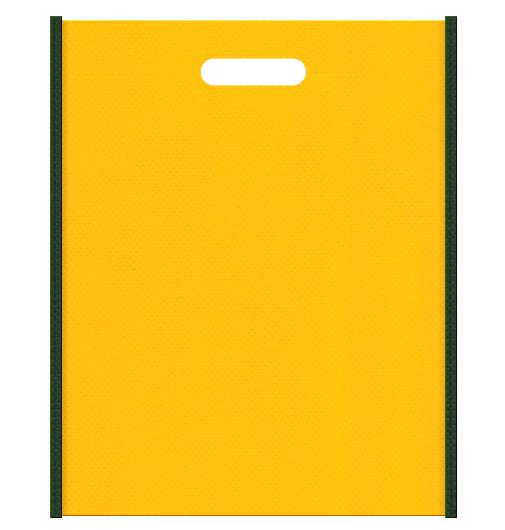 セミナー資料配布用のバッグにお奨めの不織布小判抜き袋デザイン:メインカラー黄色、サブカラー濃緑色