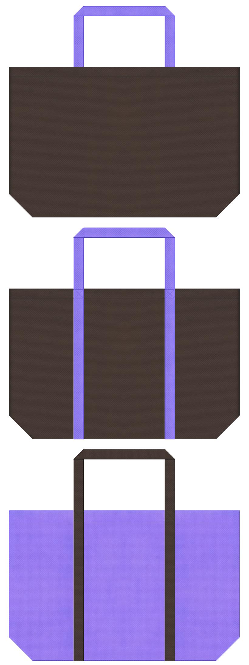 こげ茶色と薄紫色の不織布ショッピングバッグデザイン。コスプレ衣装・ウィッグのショッピングバッグにお奨めの配色です。