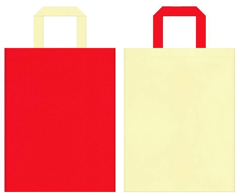 チーズ・ピザ・マヨネーズ・ひな祭り・和風催事にお奨めの不織布バッグデザイン:赤色と薄黄色のコーディネート