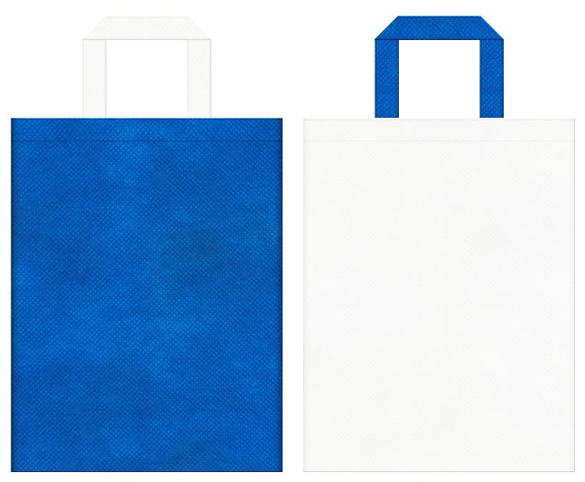 不織布トートバッグ 不織布カラーNo.22スカイブルーとNo.12オフホワイトの組み合わせ