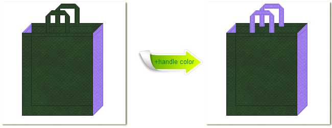 不織布No.27ダークグリーンと不織布No.32ミディアムパープルの組み合わせのトートバッグ