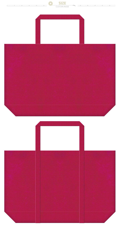 濃いピンク色の不織布ショッピングバッグにお奨めのイメージ:カクテル・ドレス・桜・梅・薔薇・ダリア・ブーケ・フラミンゴ
