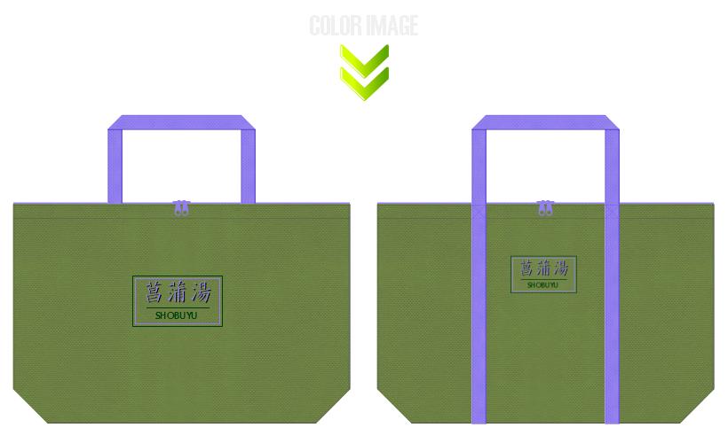 草色と薄紫色の不織布バッグデザイン:菖蒲湯の販促品