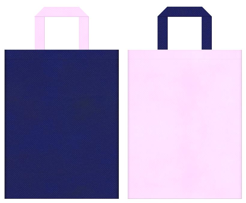 夏浴衣・学校・学園・オープンキャンパス・学習塾・レッスンバッグにお奨めの不織布バッグデザイン:明るい紺色と明るいピンク色のコーディネート