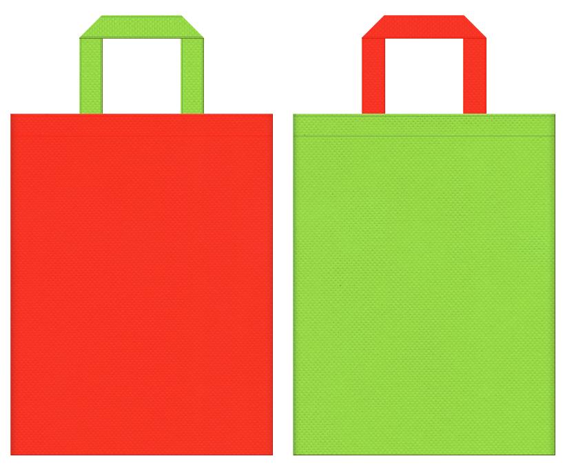 にんじん・食物繊維・野菜ジュース・野菜の販促にお奨めの不織布バッグのデザイン:オレンジ色と黄緑色のコーディネート