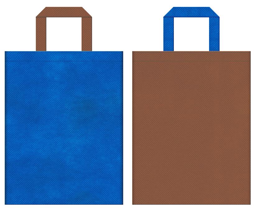 不織布トートバッグ 不織布カラーNo.22スカイブルーとNo.7コーヒーブラウンの組み合わせ