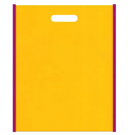 キッズイベントにお奨めの不織布小判抜き袋デザイン。メインカラー濃いピンク色とサブカラー黄色の色反転