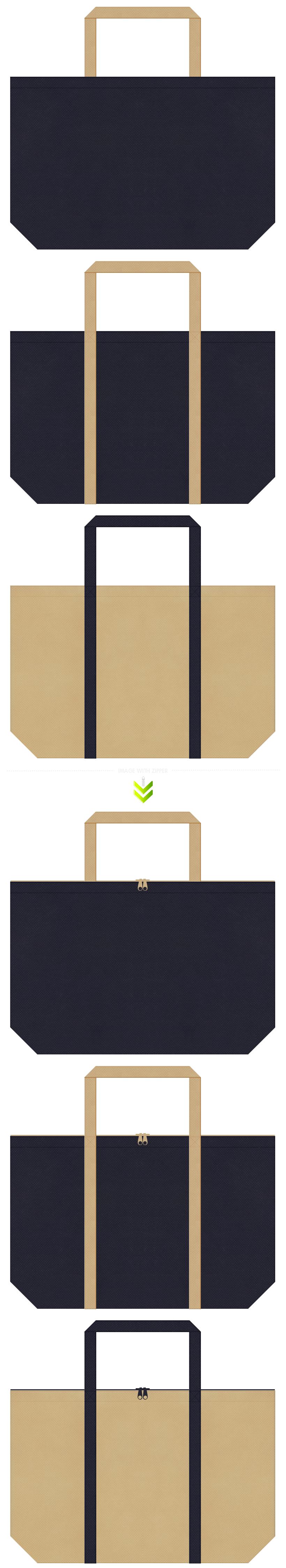 濃紺色とカーキ色の不織布エコバッグのデザイン。インディゴデニムのイメージで、カジュアルのショッピングバッグにお奨めです。
