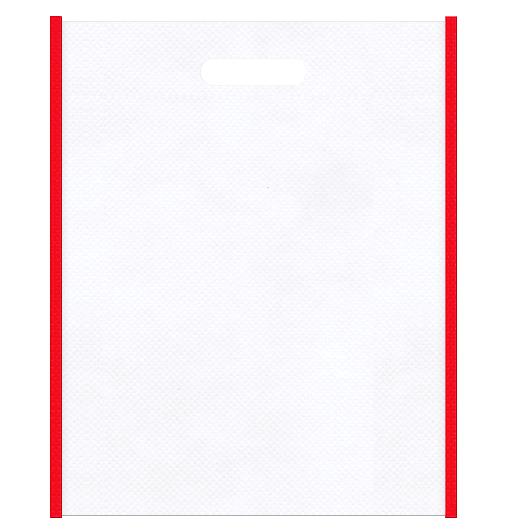 セミナー資料配布用のバッグにお奨めの不織布小判抜き袋デザイン:メインカラー白色、サブカラー赤色