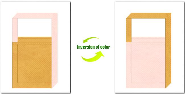 黄土色と桜色の不織布ショルダーバッグのデザイン