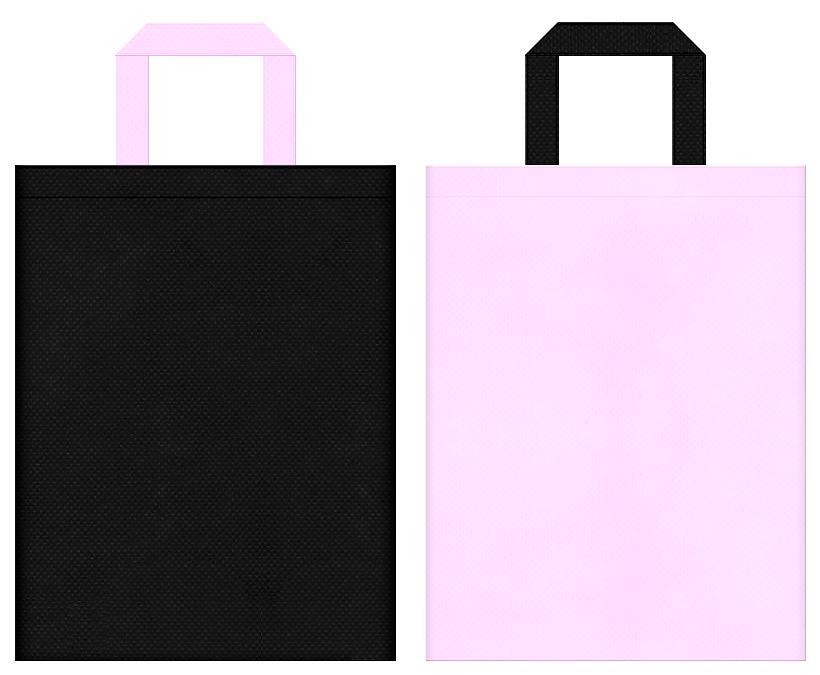 不織布バッグの印刷ロゴ背景レイヤー用デザイン:黒色と明るいピンク色のコーディネート:スポーティーファッションの販促イベントにお奨めです。