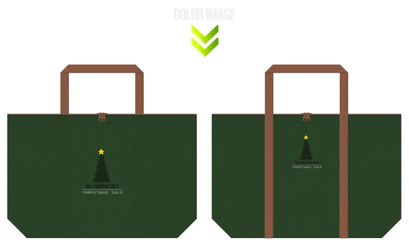 濃緑色・深緑色と茶色の不織布バッグデザイン:クリスマス・絵本のエコバッグ