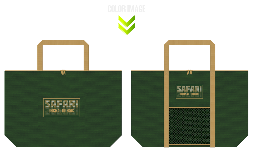 濃緑色・深緑色と金黄土色の不織布バッグデザイン:メッシュポケットの付いたアウトドア用品のショッピングバッグ