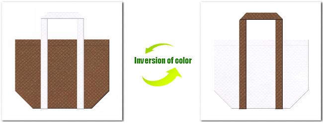 不織布No.7コーヒーブラウンと不織布No.15ホワイトの組み合わせのショッピングバッグ