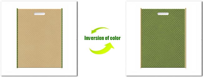 不織布小判抜き袋:No.21ライトカーキとNo.34グラスグリーンの組み合わせ