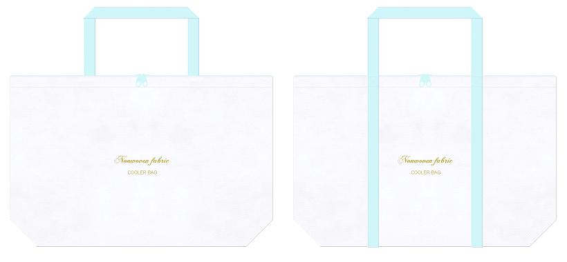 白色と水色の不織布バッグデザイン例:保冷バッグ